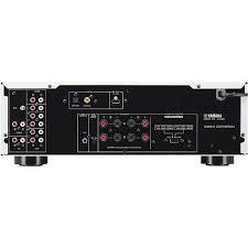 amplificateur yamaha-a-s301-argent vinyles et hifi vintage