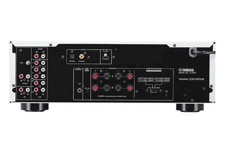 amplificateur yamaha as 301 noir ou silver avec telecommande vinyles et hifi vintage