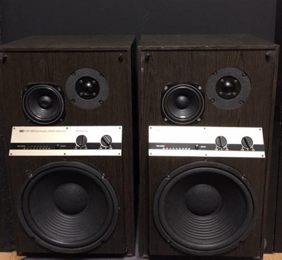 Image d'une paire d'enceintes ITT HI-FI 8082